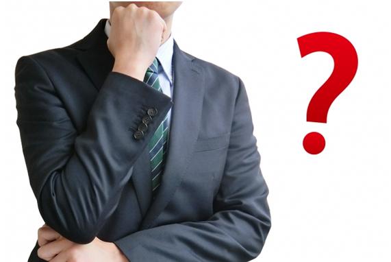役員給与を損金にするためには?企業担当者が知っておきたい基本ルール3選