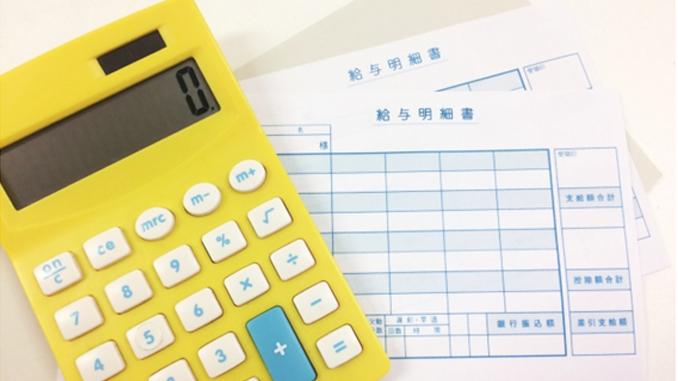 【小売店飲食店の開業】従業員の給与計算をあっという間に終わらせる方法とは?