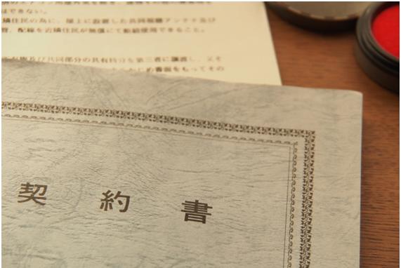 請負契約書の印紙税はいくら?請負契約に関する法的根拠まとめ