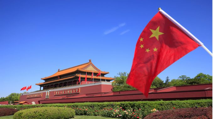 日本と中華民国(台湾)の日台民間租税取決め(日台租税協定)における主要税率