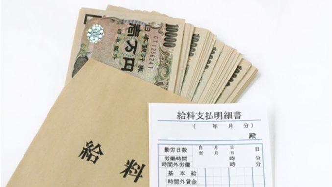 出向と転籍の給与はどこまで損金算入が認められているのか?