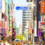 日本と大韓民国の租税条約(日韓租税条約)における主要税率